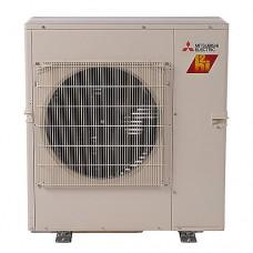 Mitsubishi MXZ-2C20NAHZ 20,000 BTU Ductless Multi Zone Hyper Heat Pump Condenser